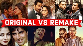 Original Vs Remake - Which Song Do You Like the Most? - Bollywood Remake Songs (Old Vs New)