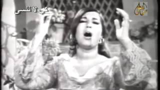 Taroub - İnta Haber Yok (Senden Haber yok) Türkçe - Arapça )