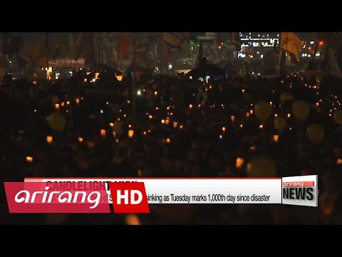 First candlelight vigil of 2017 focuses on ferry disaster as 1,000th day anniversary approaches