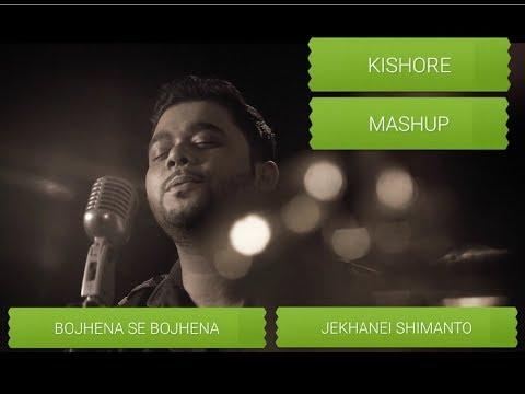 BOJHENA SE BOJHENA | JEKHANE SHIMANTO | KISHORE | MASHUP