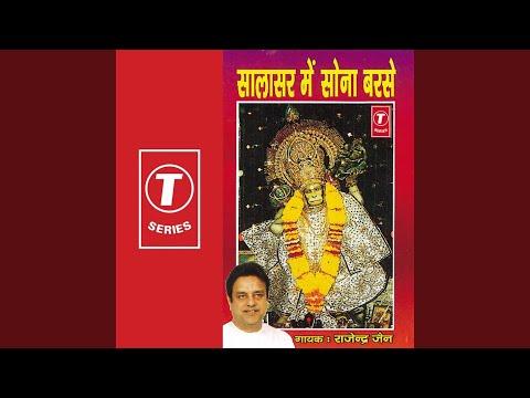 Om Jai Hanuman Veera (Aarti)