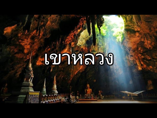 Travel to the historical & holy temples