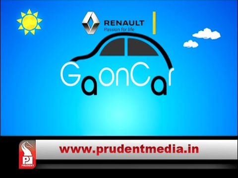Prudent Media Gaoncar Mormugao 6 June 17 │Prudent Media Goa