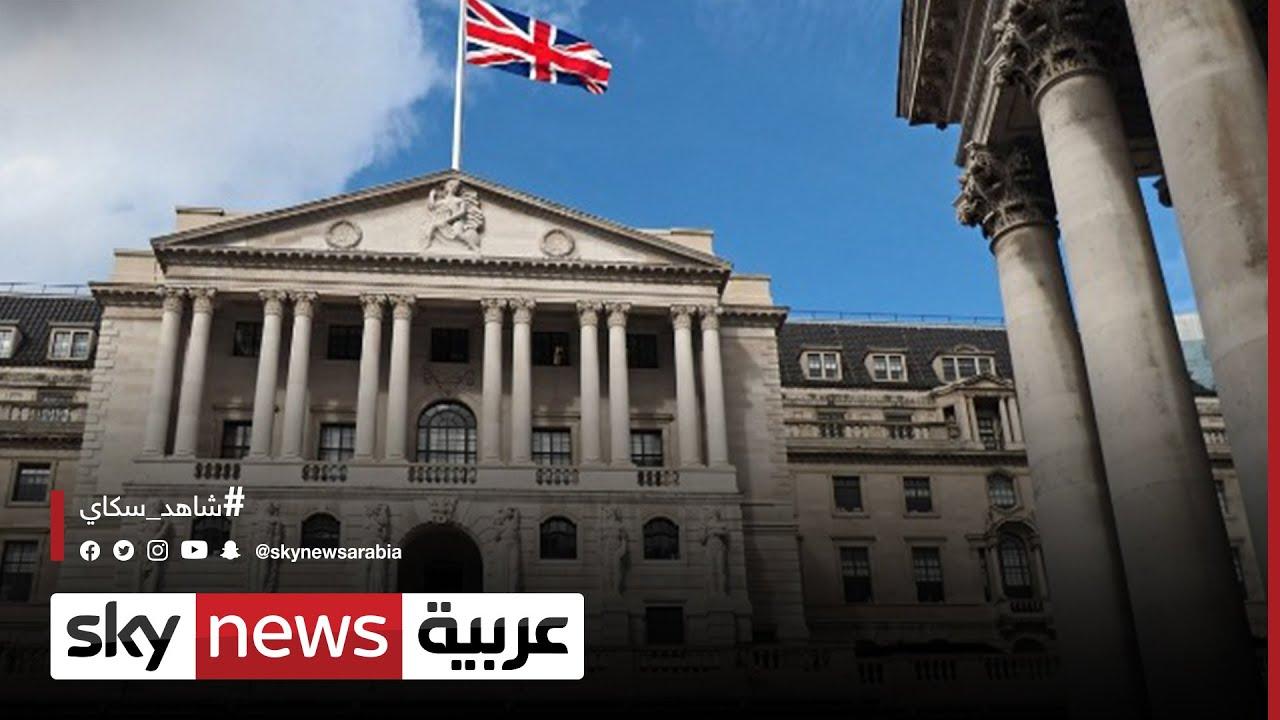 المحكمة العليا البريطانية  تلغي قرار سحب الجنسية من عناصر داعش