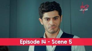 Pyaar Lafzon Mein Kahan Episode 14 Scene 5
