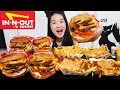 - CHEESIEST 4X4 IN-N-OUT ANIMAL STYLE BURGER! Animal Style Fries & Double-Double Cheeseburger Mukbang