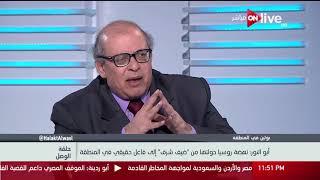 حلقة الوصل - محمد فراج أبو النور: إنشاء محطة الضبعة له أهمية كبرى ليست فقط توليد الكهرباء