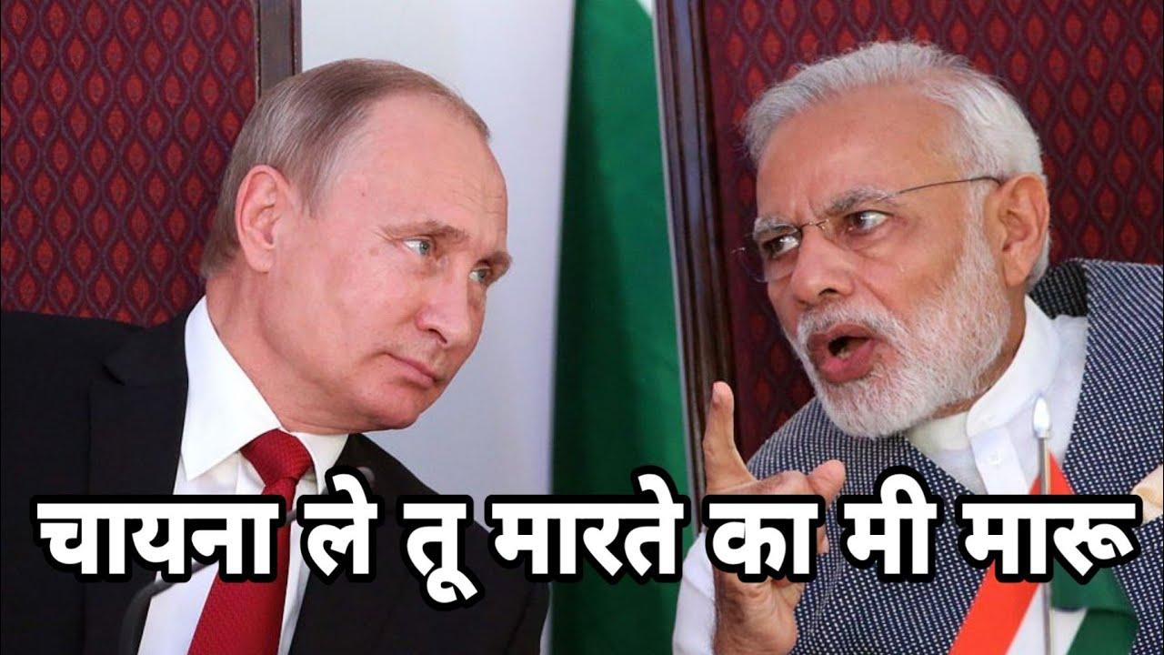 चायना ला उडवण्यासाठी झाली मीटिंग | Narendra Modi and Donald Trump Marathi Dubbed Video by ckc
