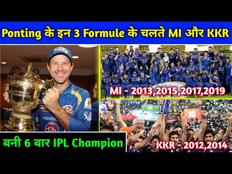 IPL 2020 - Due To These 3 Reasons Mumbai Indians And KKR Become Most Successful IPL Team