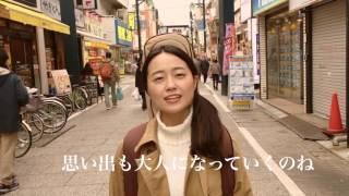 山根万理奈 - 赤い橋の伝説