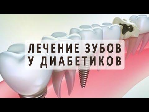 Физиотерапия при сахарном диабете 1 и 2 типа