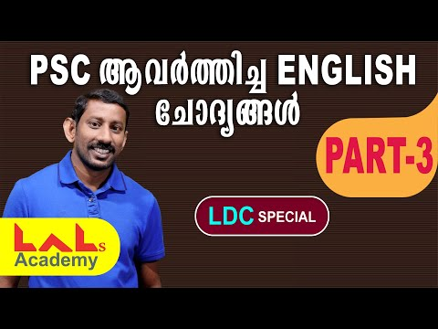 ENGLISH | PREVIOUS QUESTIONS | PART-3 | LDC | Lal's Academy