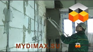 Механизированная штукатурка стен.Технология монтажа.(, 2018-02-06T10:47:48.000Z)