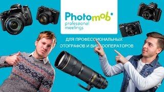 видео Где купить аксессуары для фотоаппарата