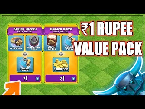 VALUE PACK FOR 1 RUPEE? l WILL YOU BUY THIS OR NOT? l THINGS COC PLAYER LOVE #3