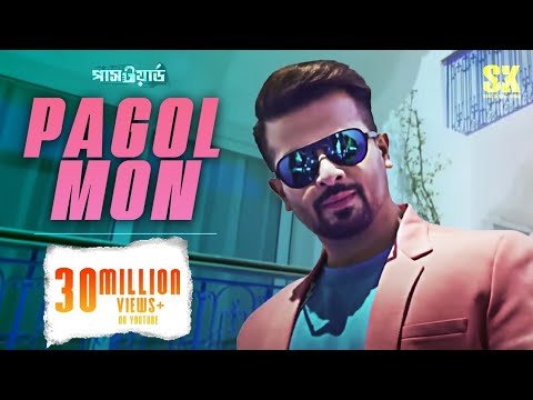 pagol-mon-(পাগল-মন)-।-shakib-khan-l-bubly-l-password-bangla-movie-song-|-eid-2019