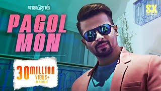 PAGOL MON (পাগল মন) । SHAKIB KHAN l BUBLY l PASSWORD Bangla Movie Song | EID 2019