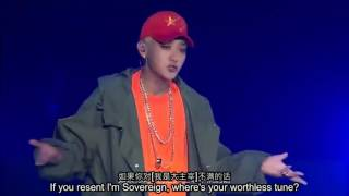 Download Video [Eng+Chi]Z.TAO Underground King + sub 160501 the road concert  黄子韬 LIVE + lyrics MP3 3GP MP4