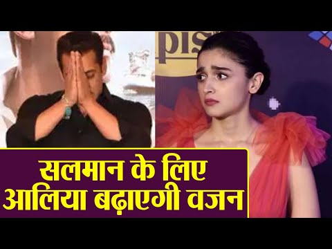 Alia Bhatt to gain weight for Salman Khan; Here&39;s why  FilmiBeat