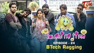 B.Tech Ragging | Laughing Time | Episode 24 | by Ravi Ganjam | #TeluguComedyWebSeries