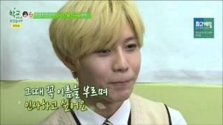150505 태민 Taemin crying