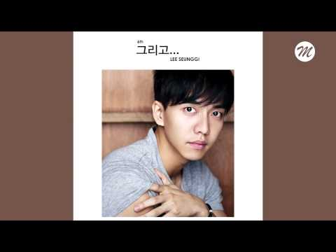 [ENG] Lee Seung Gi 이승기 _ Love 사랑 (6th album And ... 그리고...)