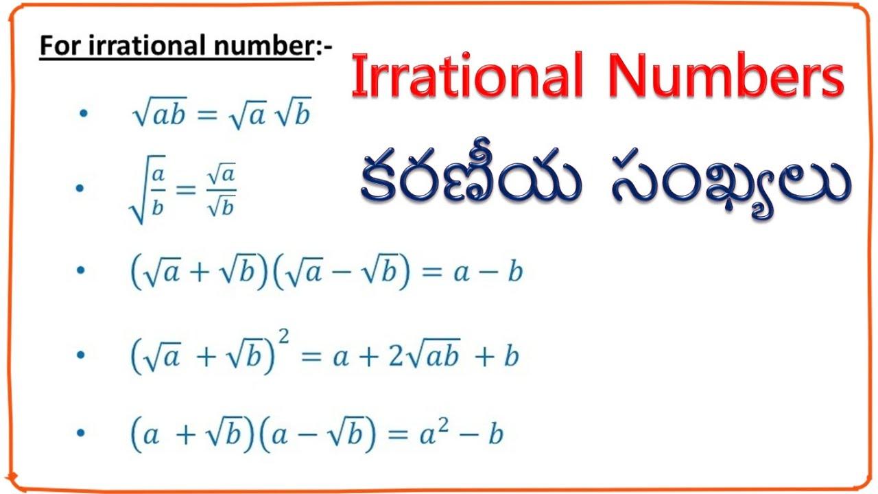 కరణీయ సంఖ్యలు, Irrational Numbers