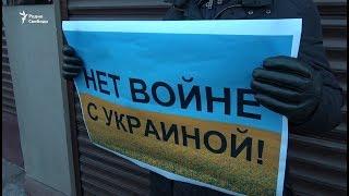 В Москве сорвали акцию против войны с Украиной