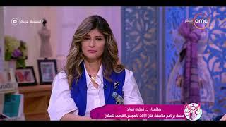 السفيرة عزيزة - فيفيان فؤاد