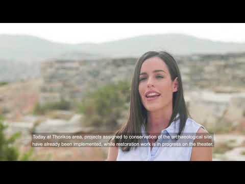 Mining in Lavrio - HELPE Upstream Documentary
