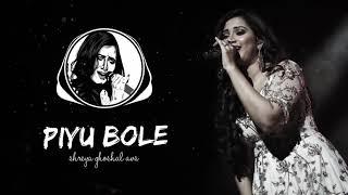 Piyu Bole   Parineeta   Shreya Ghoshal, Sonu Nigam   AVS