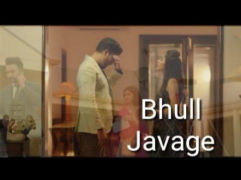 Bhull Javage (full cover video ) |Sanam Parowal | New lastet punjabi song 2018