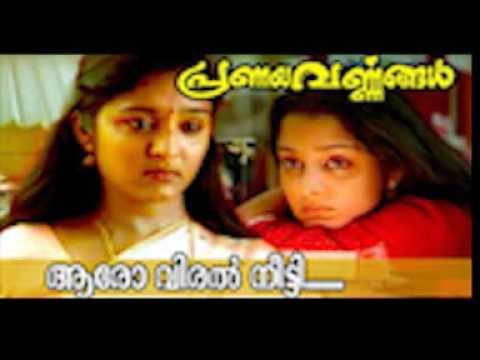 Aaro viral meeti Malayalam song from film pranayavarnangal karaoke singing by Anand Sagar