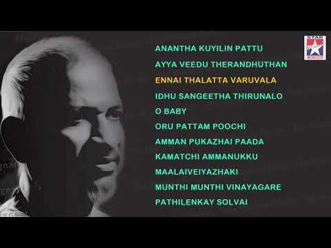 Ilaiyaraaja Melody Songs   Jukebox Tamil   Super Hits of Isaignani Ilayaraja   Vol 3