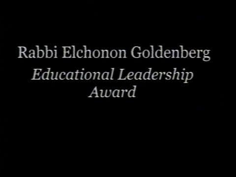 A Tribute to Rabbi Elchonon Goldenberg - 17th Annual Dinner