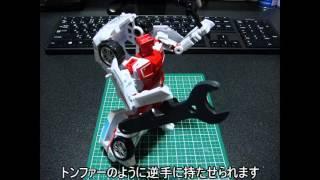 3Dプリンターでトランスフォーマーの武器作ってみたプロテクトボット救助員ファーストエイド編