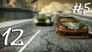Blacklist #5 Webster - Need For Speed: Most Wanted (2005) - Part 12