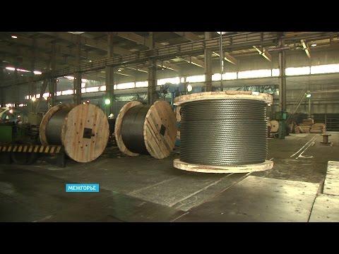 В Белорецке начнут производить стальные канаты с полимерным покрытием