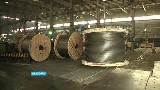 В Белорецке начнут производить стальные канаты с полимерным покрытием(Официальный сайт ГТРК