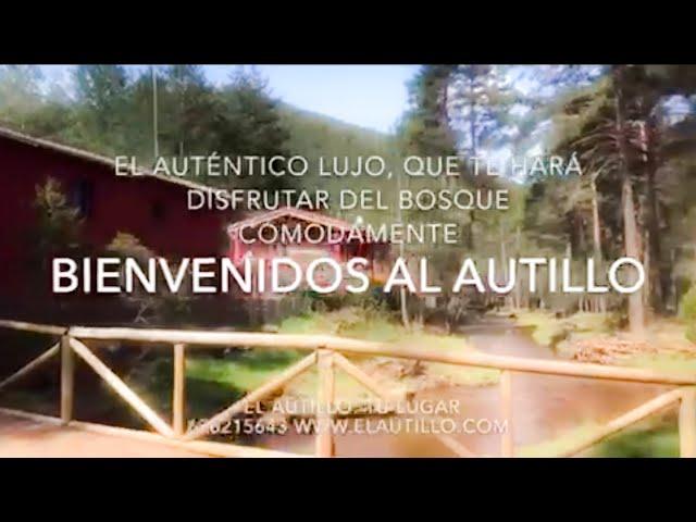 Albergue Rural El Autillo