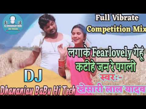#laga Ke Fair Lovely #gehun Katwane Ka Re Pagaly #bhojpuri Gana Vibration# Remix Super Hit Song#
