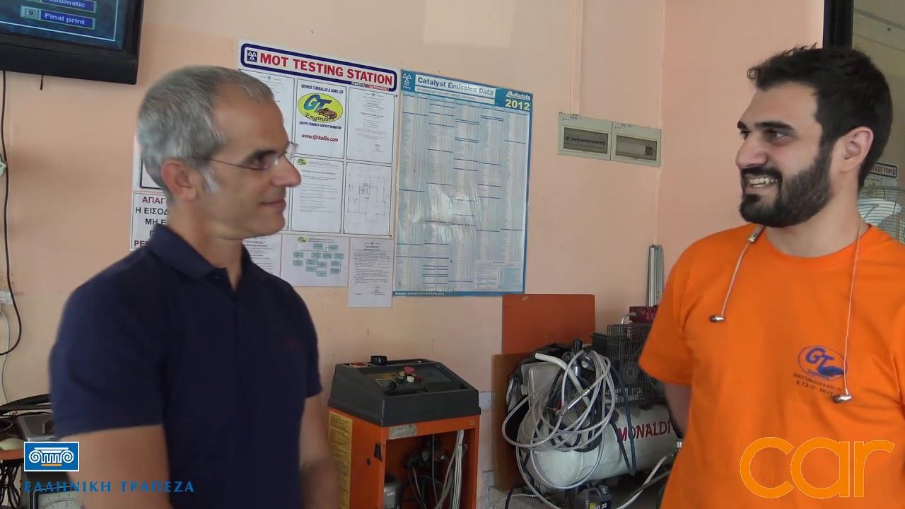 Τουρκοκυπριακά αυτοκίνητα και έλεγχος ΜΟΤ; Ναι «ΟΠΤΙΚΟΣ» (Βίντεο)