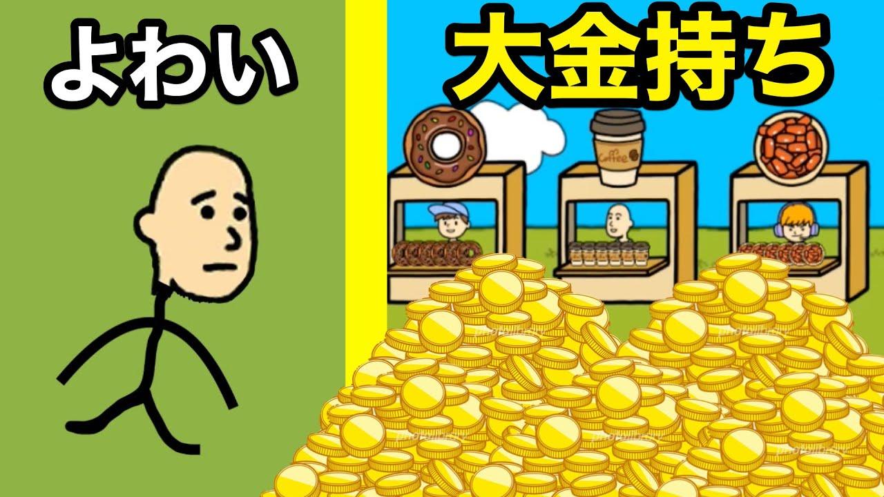 お金を稼ぎまくるゲームで1000000000円貯めてお店コンプリートした#2【 ベガーそだち3 】
