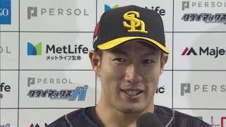 ホークス・柳田選手のパーソル CS パ Final MVPインタビュー動画。 2018...