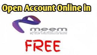 How to open account online bank al bilad videos / InfiniTube