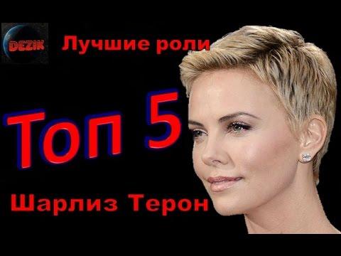 i кино 2012 прометей