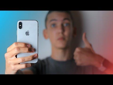 Почему iPhone X крут