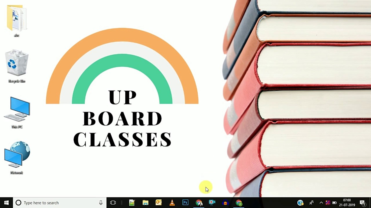 up board class 10th math and science syllabus 2020