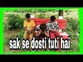 Sak Se Dosti Tuti Yo Yo Bhai New Video