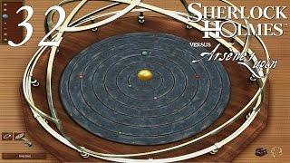 Let's Play Sherlock Holmes jagt Arsène Lupin #32 - Planetarischer Tanzreigen (Deutsch)